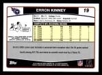 2006 Topps #19  Erron Kinney  Back Thumbnail