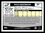 2006 Topps #91  Brian Westbrook  Back Thumbnail