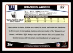 2006 Topps #22  Brandon Jacobs  Back Thumbnail