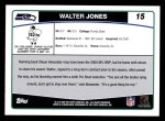 2006 Topps #15  Walter Jones  Back Thumbnail