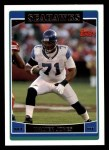 2006 Topps #15  Walter Jones  Front Thumbnail