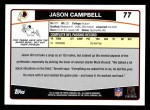 2006 Topps #77  Jason Campbell  Back Thumbnail