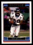 2006 Topps #193  Rod Smith  Front Thumbnail