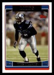 2006 Topps #37  Mike Williams  Front Thumbnail