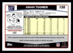 2006 Topps #138  Amani Toomer  Back Thumbnail