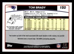 2006 Topps #150  Tom Brady  Back Thumbnail
