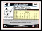 2006 Topps #149  Jake Delhomme  Back Thumbnail
