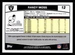 2006 Topps #12  Randy Moss  Back Thumbnail