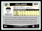 2006 Topps #323  Abdul Hodge  Back Thumbnail
