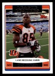 2006 Topps #287   -  Chad Johnson All-Pro Front Thumbnail