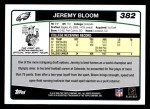 2006 Topps #382  Jeremy Bloom  Back Thumbnail