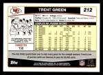 2006 Topps #212  Trent Green  Back Thumbnail