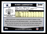 2006 Topps #344  Bobby Carpenter  Back Thumbnail
