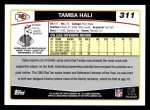 2006 Topps #311  Tamba Hali  Back Thumbnail