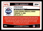 2006 Topps #304   -  Tony Gonzalez All-Pro Back Thumbnail