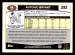 2006 Topps #252  Antonio Bryant  Back Thumbnail