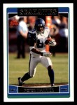 2006 Topps #230  Peter Warrick  Front Thumbnail