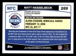 2006 Topps #289   -  Matt Hasselbeck All-Pro Back Thumbnail