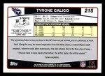 2006 Topps #215  Tyrone Calico  Back Thumbnail