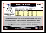 2006 Topps #358  Chad Jackson  Back Thumbnail