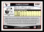 2006 Topps #332  DeMeco Ryans  Back Thumbnail