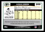 2006 Topps #269  Ahman Green  Back Thumbnail