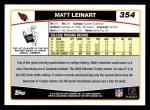 2006 Topps #354  Matt Leinart  Back Thumbnail