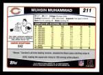 2006 Topps #211  Muhsin Muhammad  Back Thumbnail