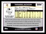 2006 Topps #384  Tarvaris Jackson  Back Thumbnail