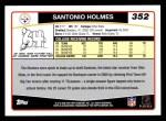 2006 Topps #352  Santonio Holmes  Back Thumbnail