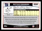 2006 Topps #330  Mathias Kiwanuka  Back Thumbnail