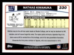 2006 Topps #330  Mathias Kiwanuka  Back Thumbnail