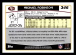 2006 Topps #346  Michael Robinson  Back Thumbnail