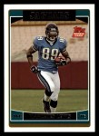 2006 Topps #379  Markedes Lewis  Front Thumbnail