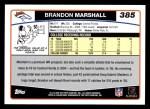 2006 Topps #385  Brandon Marshall  Back Thumbnail