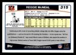 2006 Topps #315  Reggie McNeal  Back Thumbnail