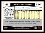 2006 Topps #224  Daunte Culpepper  Back Thumbnail