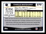 2006 Topps #370  Charlie Whitehurst  Back Thumbnail