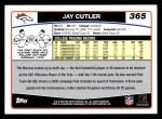 2006 Topps #365  Jay Cutler  Back Thumbnail