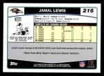 2006 Topps #216  Jamal Lewis  Back Thumbnail