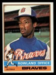 1976 Topps #256  Rowland Office  Front Thumbnail