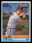 1976 Topps #83  Jim Spencer  Front Thumbnail