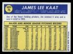 1970 O-Pee-Chee #75  Jim Kaat  Back Thumbnail