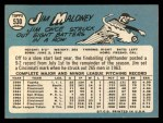 1965 Topps #530  Jim Maloney  Back Thumbnail