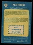 1969 O-Pee-Chee #27  Ken Hodge  Back Thumbnail