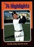 1975 Topps Mini #4  Al Kaline  Front Thumbnail