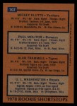 1978 Topps #707   -  Paul Molitor / Alan Trammell / Mickey Klutts / UL Washington Rookie Shortstops Back Thumbnail