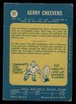 1969 O-Pee-Chee #22  Gerry Cheevers  Back Thumbnail