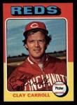 1975 Topps Mini #345  Clay Carroll  Front Thumbnail