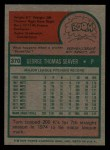1975 Topps Mini #370  Tom Seaver  Back Thumbnail